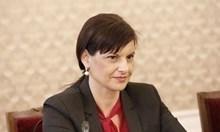 Няма недоразумение около кандидатурата на Цацаров, консенсусна е