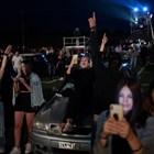 Автоконцерт в Атина Снимки: Ройтерс