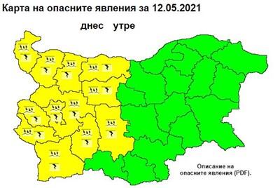 Жълт код за интензивни валежи и гръмотевици за 13 области в Западна България утре