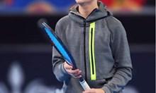Българин става най-младият в ранглистата по тенис за мъже