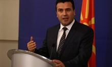 Заев: Никола Груевски ще бъде върнат в Република Македония