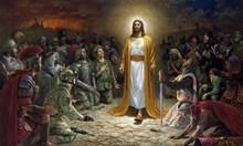200 години битка: Съществувал ли е Исус