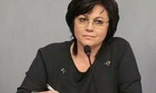 Нинова след срещата с Цацаров: Търсим помощ от професионалисти, не сме съвършени