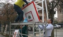 """Седем игрища за безплатно ползване стават нови в пловдивския район """"Северен"""""""