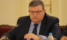 Вижте кои 27 депутати от БСП не се подчиниха на Нинова и подкрепиха Цацаров за шеф на КПКОНПИ
