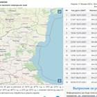 Три земетресения на територията на България тази нощ