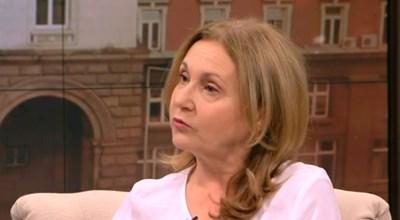 Румяна Бъчварова Кадър: Би Ти Ви