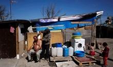 Къде потънаха 300-те млн. лв. за ромска интеграция