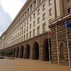 Вижте какво реши Министерският съвет днес