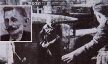 Първият български сериен убиец Сократ Киршвенг: плахи очи и благо лице, изкусен манипулатор
