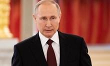 Докато съм в Кремъл - мама и татко, без родител 1 и 2
