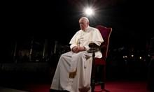 Франциск ли е последният папа?