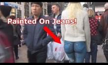 Момиче без панталони се разхожда в Ню Йорк