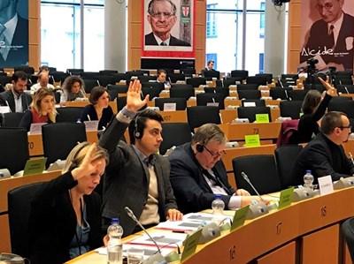 СНИМКА: пресцентърът на евродепутата Момчил Неков