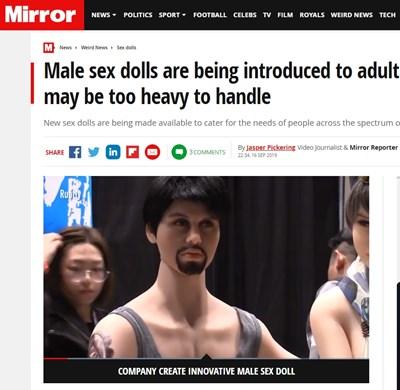 Факсимиле: mirror.co.uk