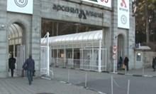 """Работник на 47 г. обгоря при трудова злополука в """"Арсенал"""""""