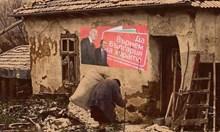 Някои без подбиране на средствата постоянно връщат България на хората