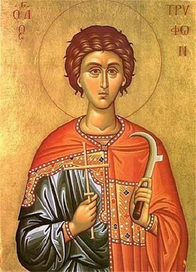 Православен календар за 14 февруари, вижте кой има имен ден днес