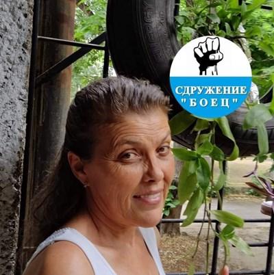 Милена Кишкова. Снимка: Фейсбук