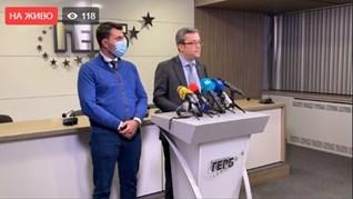ГЕРБ: Готови сме за избори по всяко време (На живо)