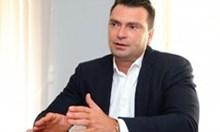 България има нужда от силна и отговорна лява партия