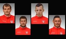 Нелепата смърт на футболистите от Павликени. Как петият играч избегна смъртта