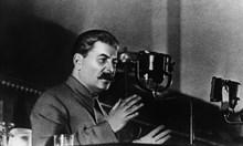 КГБ разбрал през 1939 г. истината за експеримента