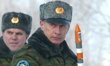 Ракетни войни: Русия и САЩ разработват нови бойни системи