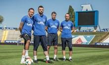 """Легенди на """"Левски"""", лекари и спортни журналисти играят мач """"Заедно срещу рака на простатата"""""""