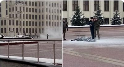 Самозапалил се е мъж в Минск Колаж от снимки в туитър