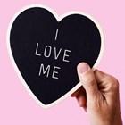 Как да обичаме себе си?