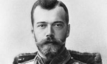 Несметните богатства на Николай Втори