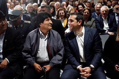 Моралес се срещна днес с Ципрас в Атина при едно от редките си посещения в Европа. Снимка РОЙТЕРС