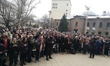 300 души на шествието с президента - вечните протестиращи и соцдепутати (Видео, снимки)