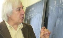 Физикът Теодосий Теодосиев ще работи днес на рождения си ден