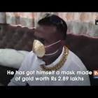 Индиец си поръча маска от чисто злато, за да го пази от COVID-19 (Видео)