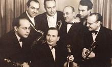 Как БКП воюваше с джаза