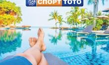 СПОРТ ТОТО  търси близо 20 кандидати за лятна ваканция
