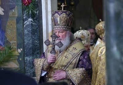 Патриарх Кирил Снимка: Архив