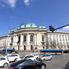Софийският университет открива днес учебната година.