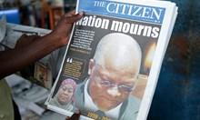 Магуфули се опълчи срещу пропагандата COVID-19 и си отиде мистериозно