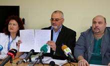 Бившият шеф на пловдивския онкодиспансер на съд за безстопанственост, нанесъл щети за 405 000 лв.
