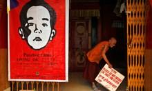 Панчен лама - мистериозно изчезналият преди 25 години