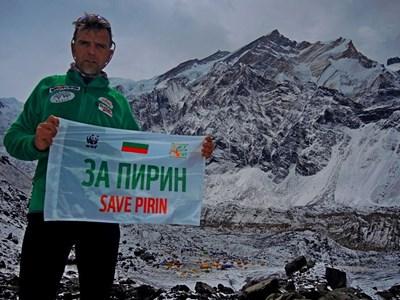 Боян Петров вече направи първия си преход в планината. СНИМКА: Личен архив