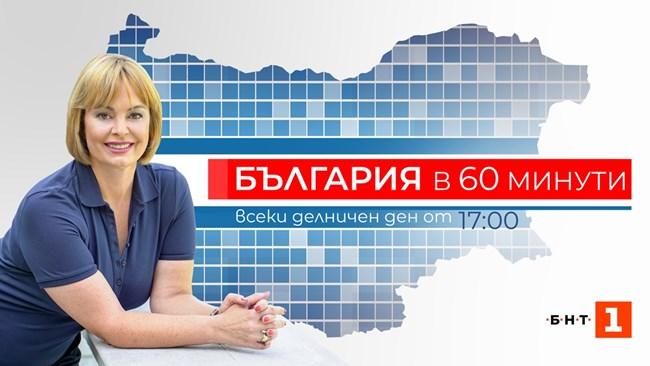 Мариана Векилска ще води новото предаване