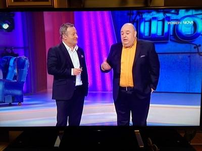Димитър Рачков и Любо Нейков на сцената на новото шоу