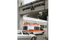 """Пак авария в """"Арсенал"""", шестима ранени в завода за барут /Обзор/"""