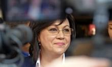 Депутатските заплати да се намалят с 543 лева. Да не си слагаме сами въжето на врата