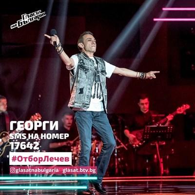"""Снимки: """"Гласът на България"""""""