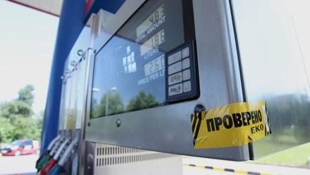 Инфлацията пак се забави, само горивата я държат
